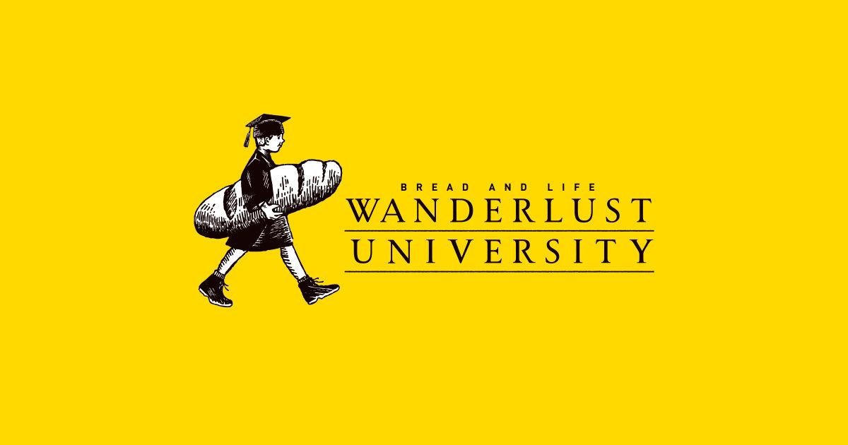 ヴァンダラスト大学開校します!